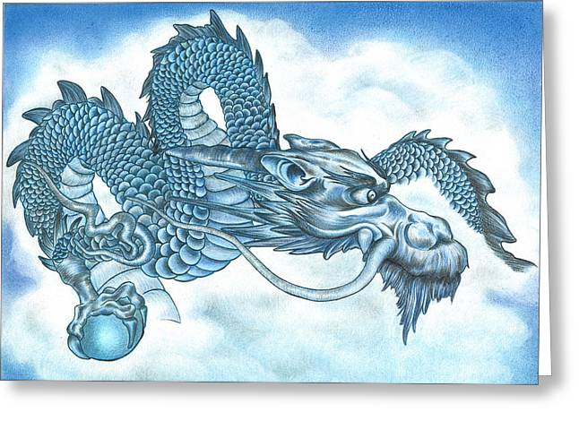 The Blue Dragon Greeting Card