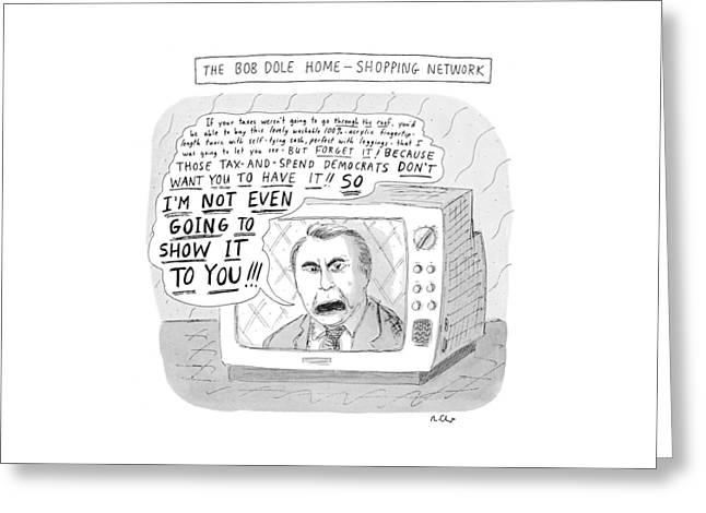 The Bob Dole Home-shopping Network Greeting Card