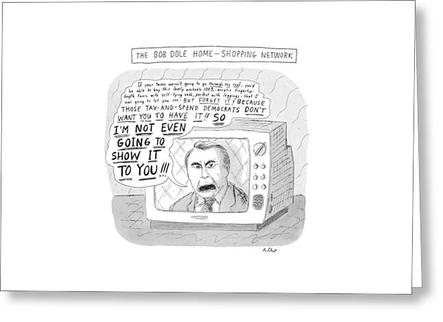The Bob Dole Home-shopping Network Greeting Card by Roz Chast