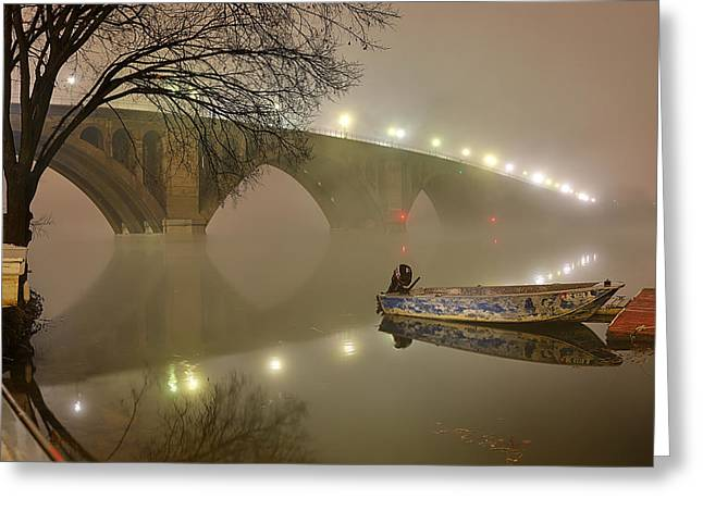 The Bridge To Nowhere Greeting Card