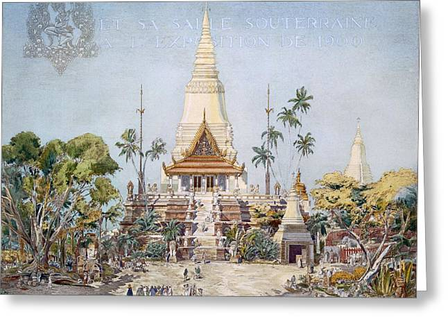 The Cambodian Pavilion, Paris Expo Greeting Card by Alexandre Auguste Louis Marcel