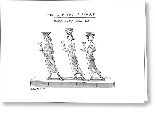The Capital Sisters Dory Greeting Card