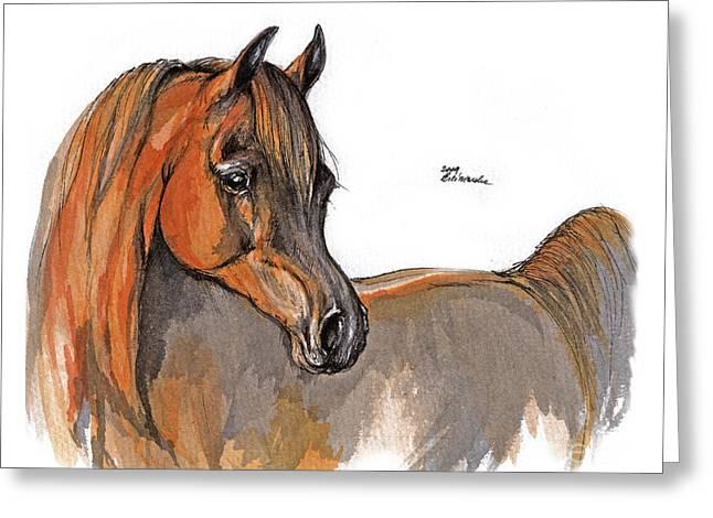 The Chestnut Arabian Horse 2a Greeting Card by Angel  Tarantella