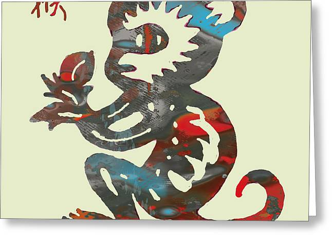 The Chinese Lunar Year 12 Animal - Monkey   Pop Stylised Paper Cut Art Poster Greeting Card by Kim Wang