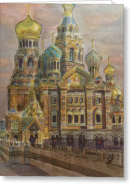 The Church Of Our Savior On The Spilled Blood  St Petersburg Greeting Card by Henrieta Maneva