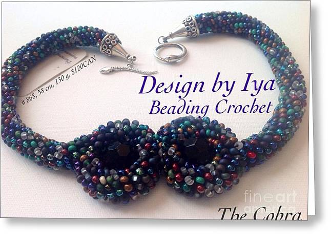 Greeting Card featuring the jewelry The Cobra by Iya Carson