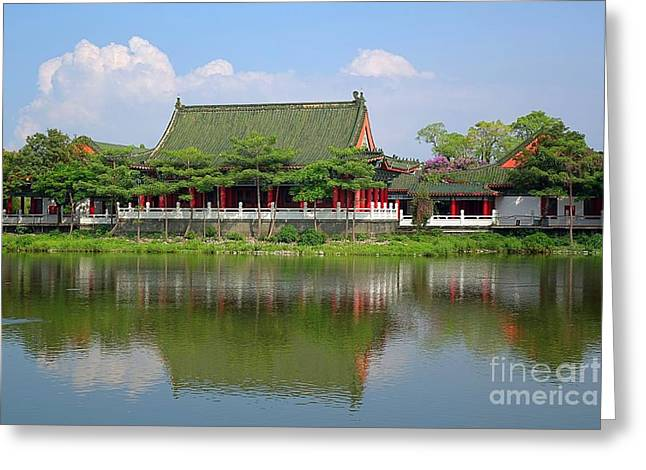 The Confucius Temple In Kaohsiung Taiwan Greeting Card