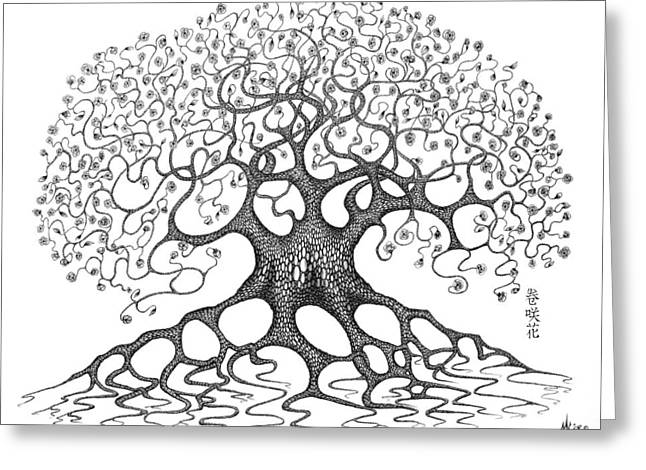The Convoluted Flower Tree Greeting Card by Robert Fenwick May Jr