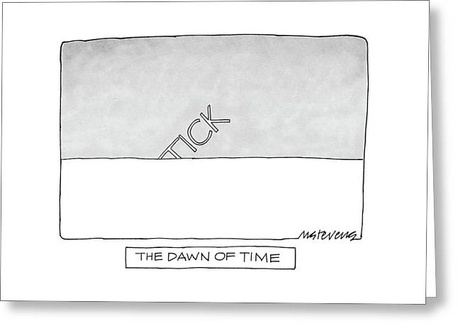 The Dawn Of Time Greeting Card