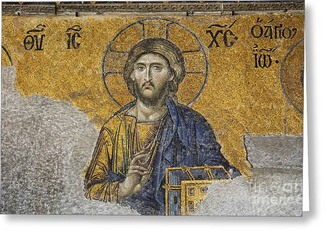 The Deisis Mosaic Showing Jesus Christ Hagia Sophia Greeting Card