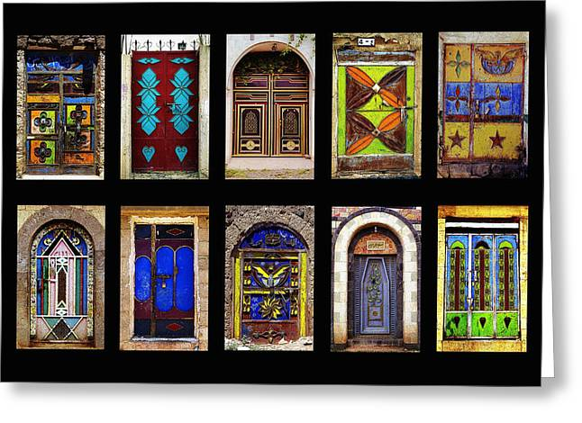 The Doors Of Yemen Greeting Card