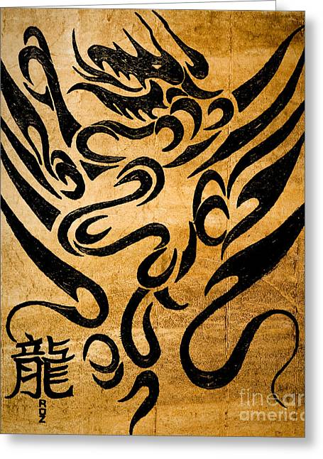 The Dragon 2 Greeting Card by Roz Abellera Art