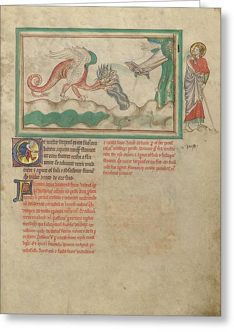 The Dragon Hurls Water After The Woman Clothed In The Sun Greeting Card