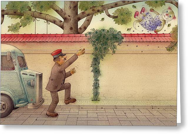 The Dream Cat 15 Greeting Card by Kestutis Kasparavicius