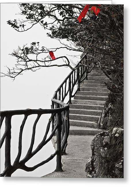 The Edge Zhangjiajie China Greeting Card