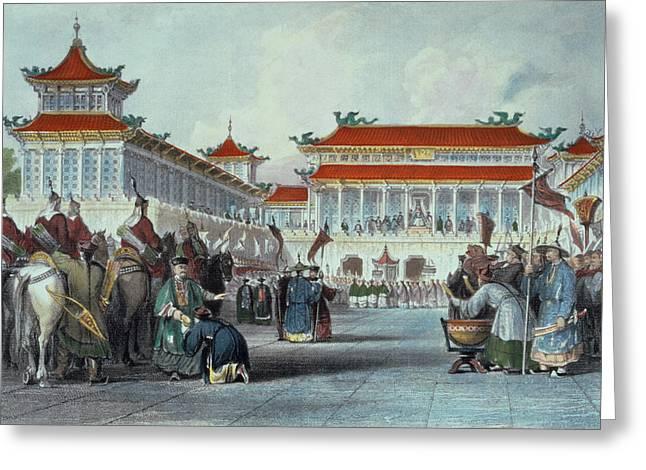 The Emperor Teaon-kwang Reviewing Greeting Card