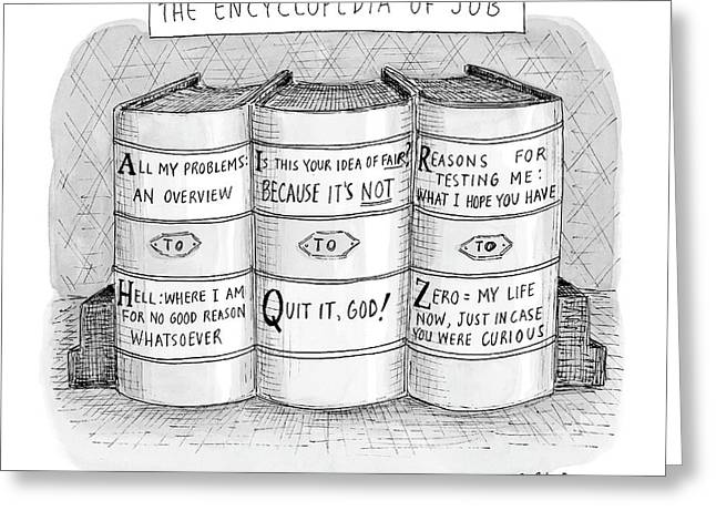 The Encyclopedia Of Job Greeting Card by Roz Chast