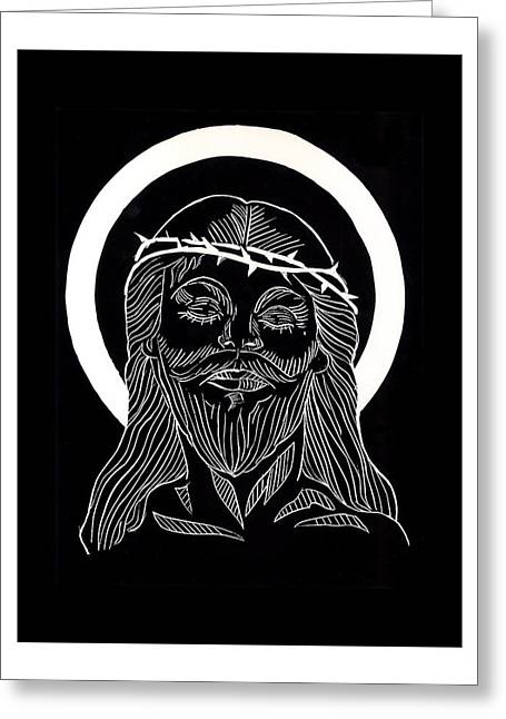 The Eucharist Greeting Card by Peter Melonas
