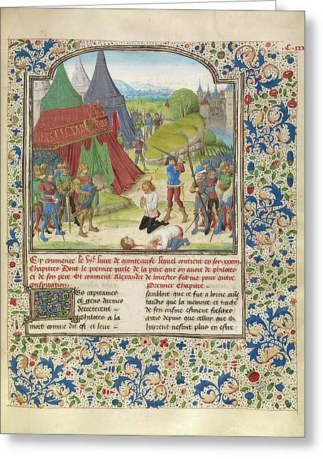 The Execution Of Philotas Master Of The Jardin De Vertueuse Greeting Card