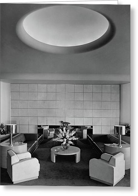 The Executive Lounge At The Ford Exposition Greeting Card