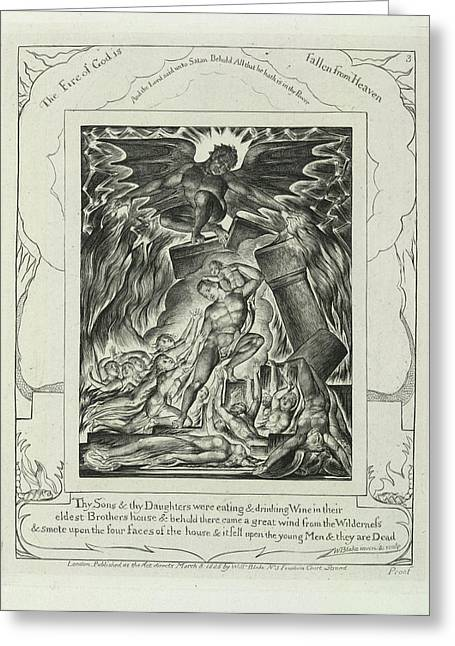 The Fire Of God Greeting Card by British Library