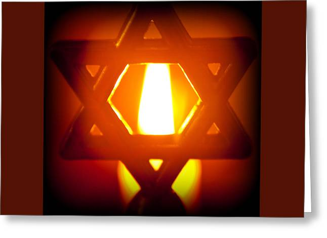 The Fire Within Greeting Card by Tikvah's Hope