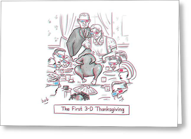 The First 3-d Thanksgiving.  A Turkey Is Dancing Greeting Card