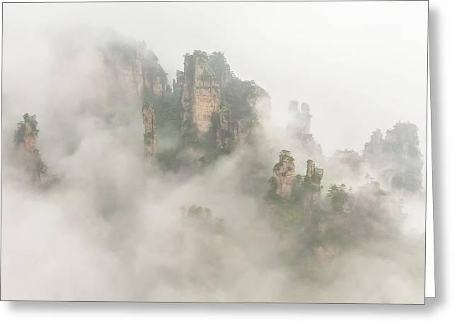 The Foggy Peaks Greeting Card