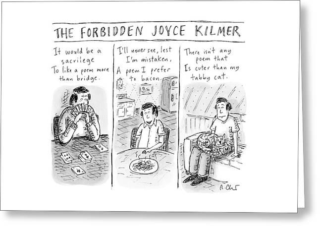 The Forbidden Joyce Kilmer Greeting Card