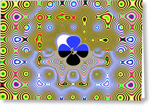 The Four-leaf Luck Clover. 2013 80/80 Cm.  Greeting Card