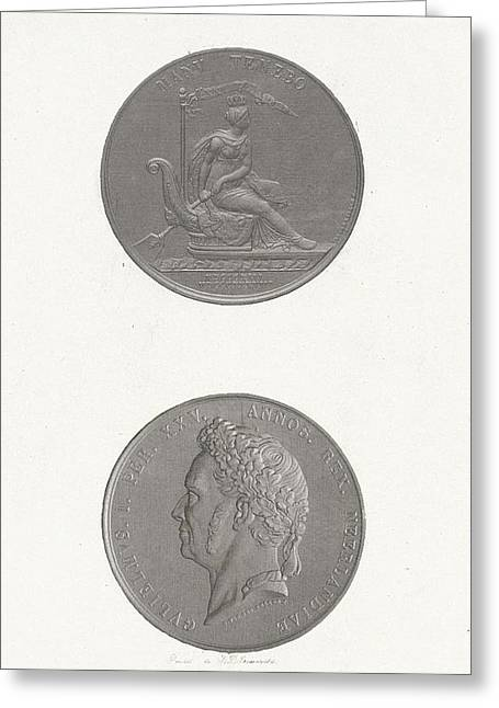 The Front And Back Of A Coin To Commemorate The 25th Greeting Card