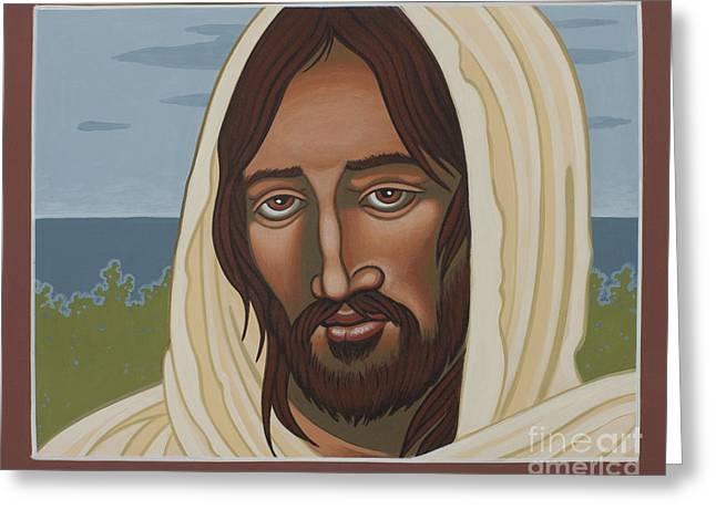 The Galilean Jesus 266 Greeting Card