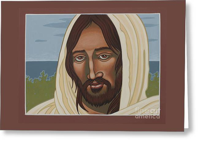 The Galilean Jesus 266 Greeting Card by William Hart McNichols