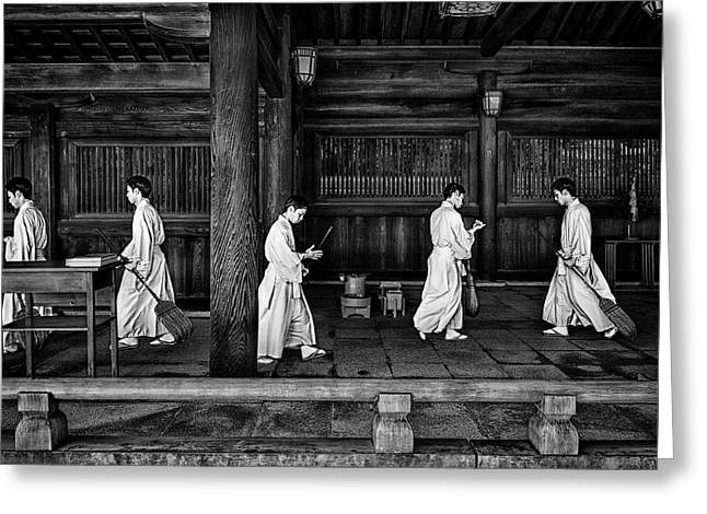 The Going And The Being Back Of A Monk In The Sweeping Of The Temple (tokio) Greeting Card
