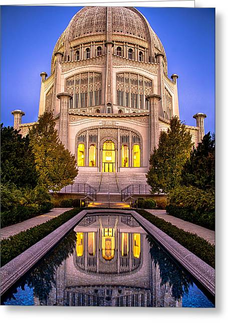 The Golden Jewel - Baha'i Temple  Greeting Card