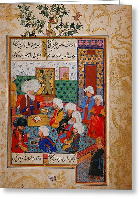 The Great Abu Sa'ud Teaching Law Greeting Card by Celestial Images