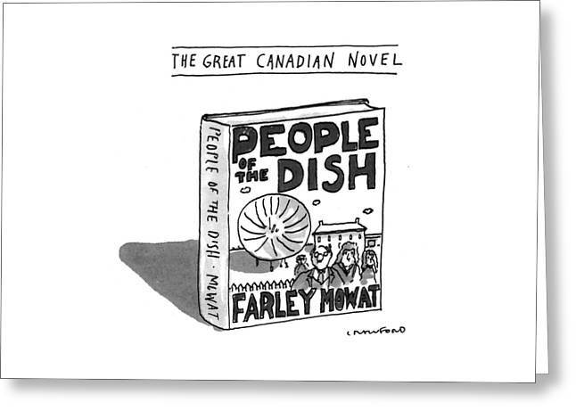 The Great Canadian Novel Greeting Card