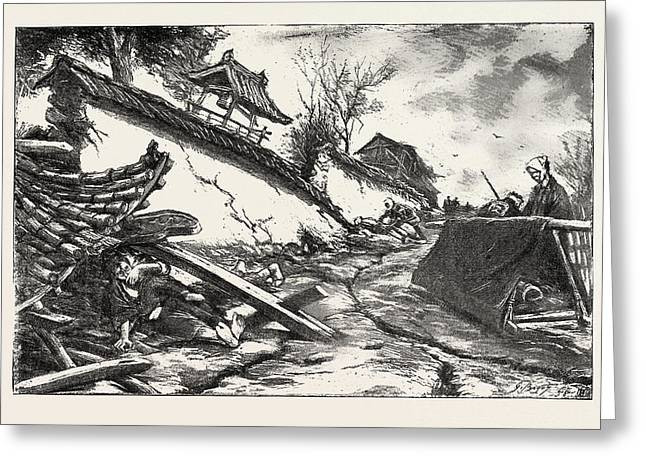 The Great Earthquake In Japan, Views At The Scenes Greeting Card