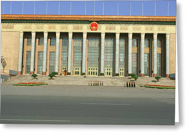 The Great Hall Of The People Greeting Card