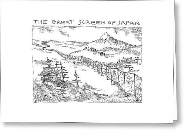 The Great Screen Of Japan Greeting Card by John O'Brien
