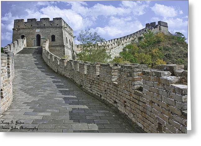 The Great Wall Of China At Mutianyu 1 Greeting Card