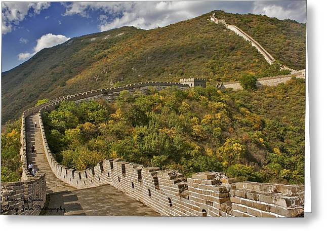The Great Wall Of China At Mutianyu 2 Greeting Card