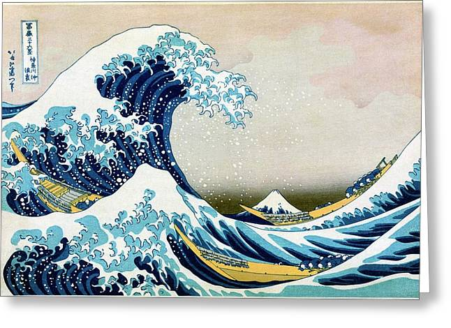 The Great Wave Off Kanagawa Greeting Card by Library Of Congress/science Photo Library