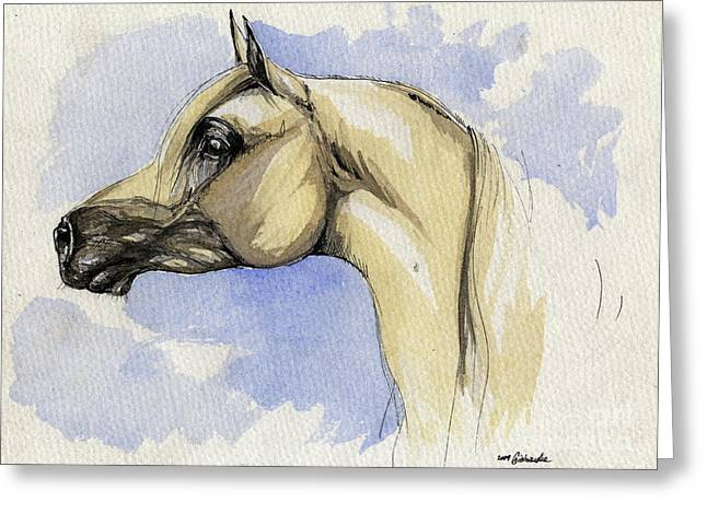 The Grey Arabian Horse 12 Greeting Card by Angel  Tarantella