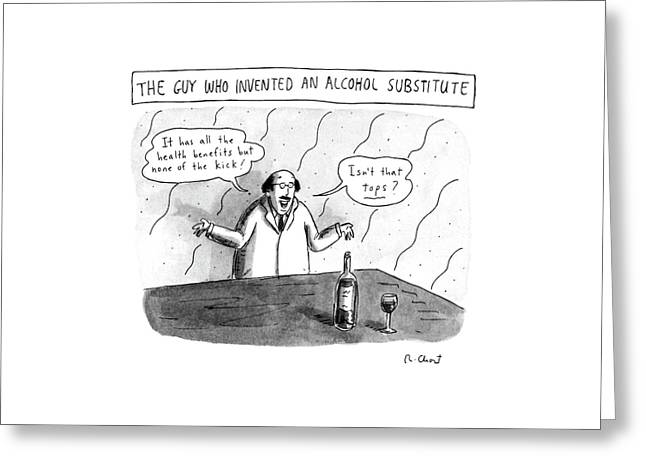 The Guy Who Invented An Alcohol Substitute Greeting Card by Roz Chast