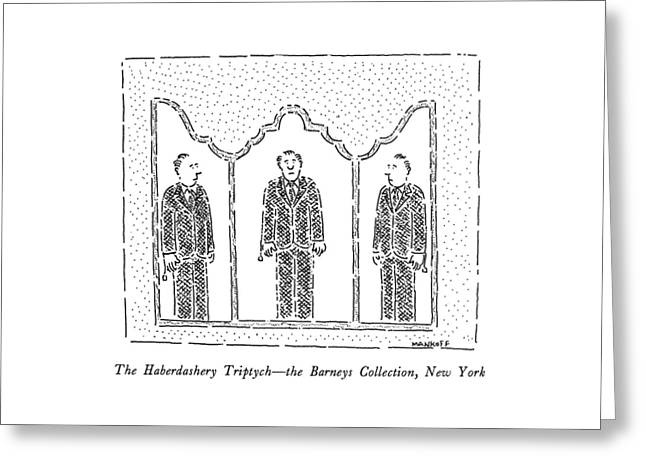 The Haberdashery Triptych - The Barneys Greeting Card