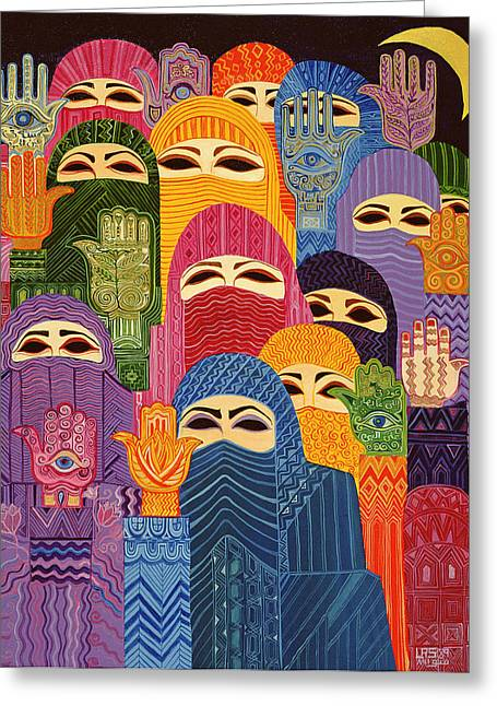 The Hands Of Fatima, 1989 Oil On Canvas Greeting Card by Laila Shawa