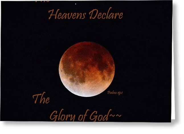 The Heavens Declare Greeting Card by Nava Thompson