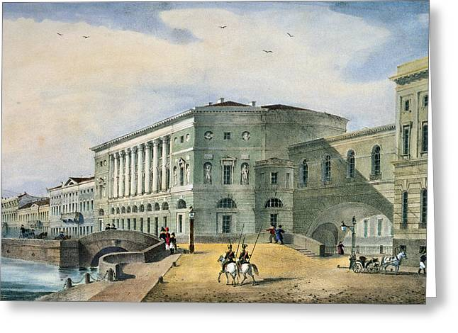The Hermitage Theatre As Seen From The Vassily Island, 1822 Colour Litho Greeting Card