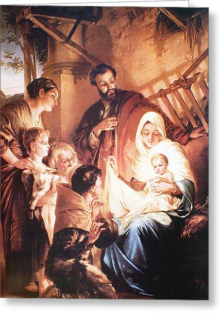 The Holy Family Greeting Card by Unknown
